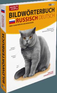 Bildwörterbuch Russisch-Deutsch