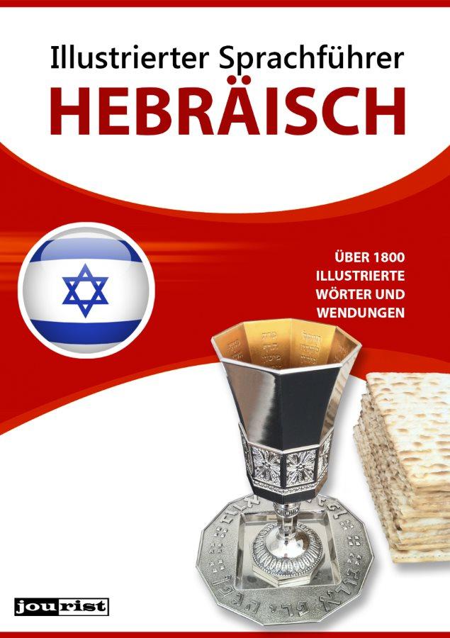 Illustrierter Sprachführer Hebräisch