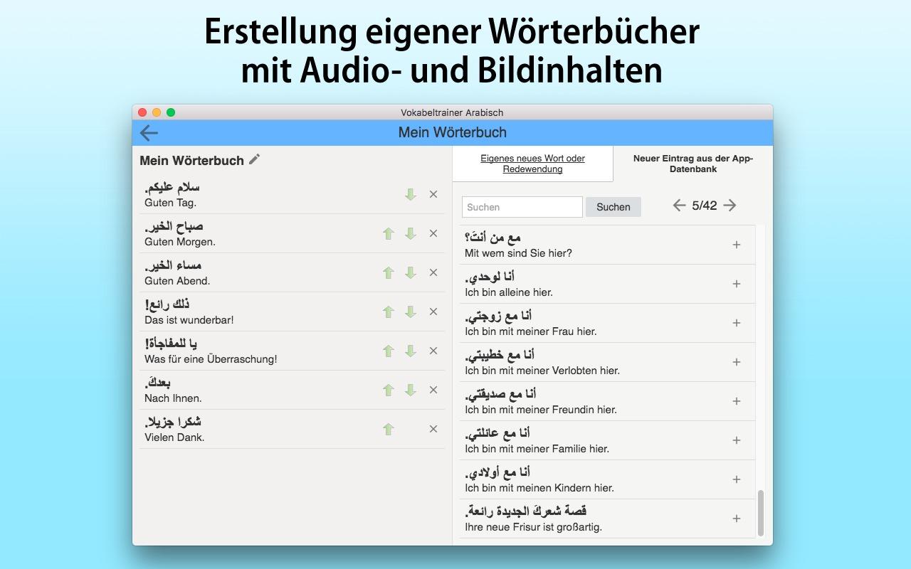 Vokabeltrainer Arabisch