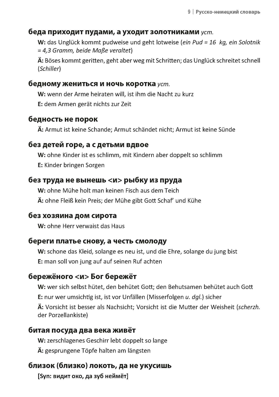 Wörterbuch Sprichwörter und sprichwörtliche Redensarten Deutsch-Russisch, Russisch-Deutsch