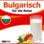 Bulgarisch für die Reise